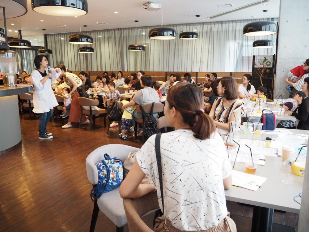 【名古屋】6月17日(日)くわばたりえさんイベント『出張!メガネのママ友会in名古屋』開催!