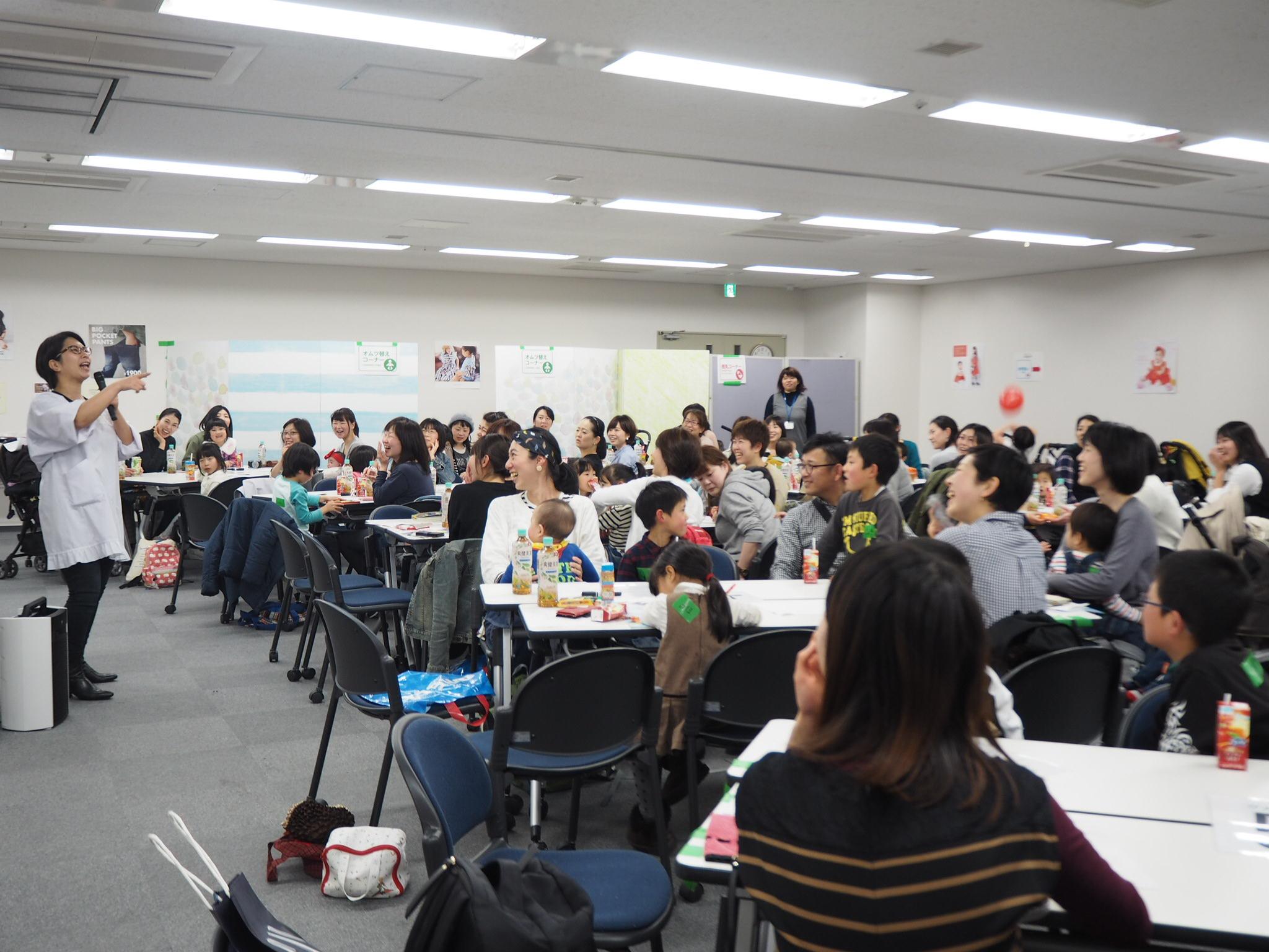 【開催レポ】3月4日(日)神戸初開催!くわばたりえさんの「出張!メガネのママ友会in神戸」無事に終了しました!