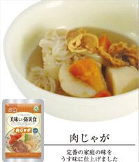 item_img_004